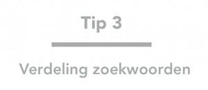 SEO Tips - Tip 3